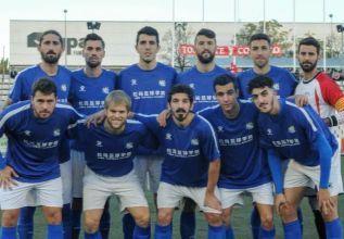 Fundació Esportiva Grama